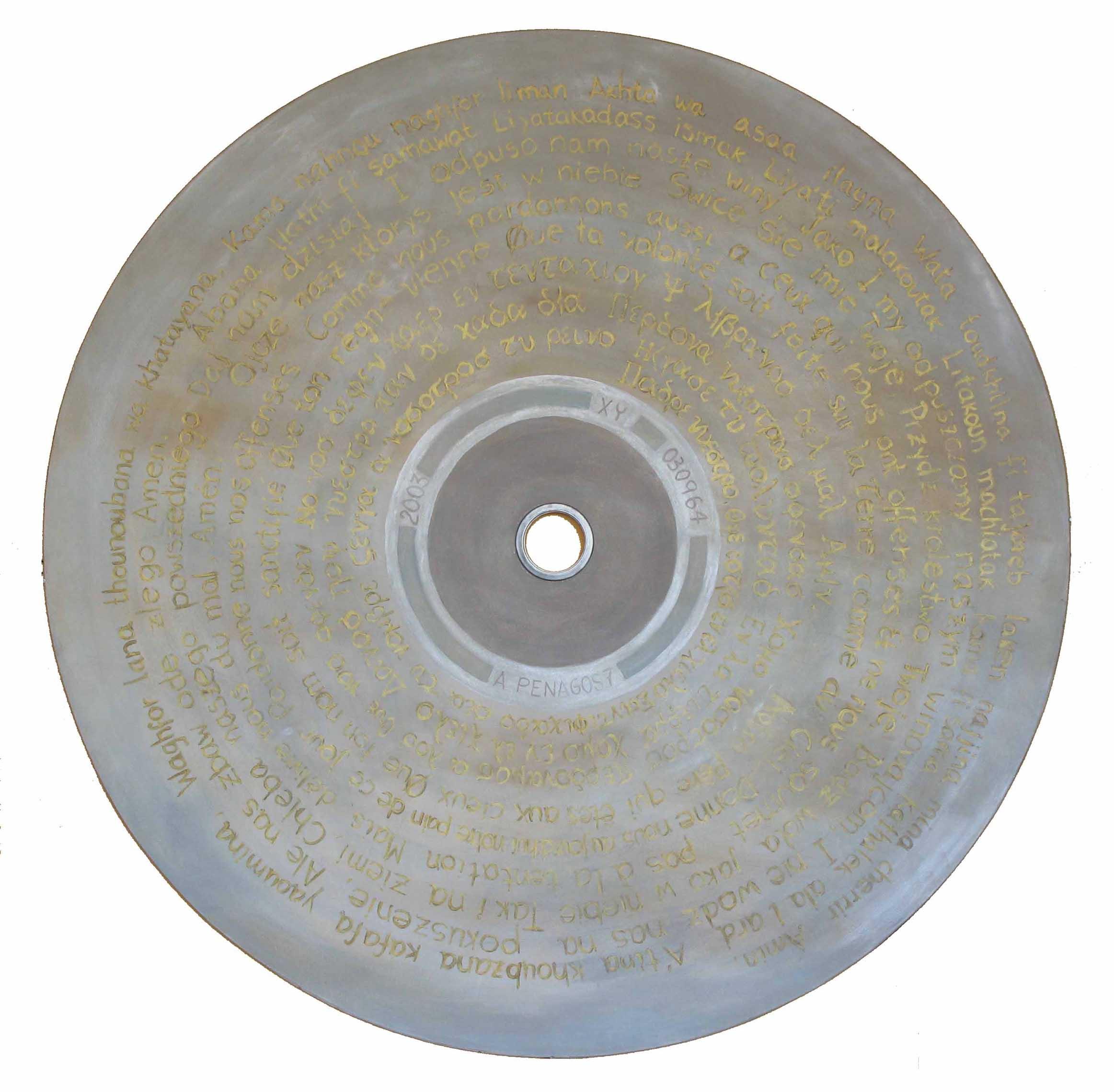 CD-MASTER ( comprimido)
